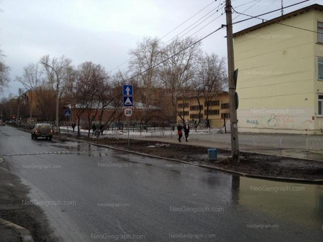 Адрес(а) на фотографии: улица Бажова, 127, 133, 137, 139, Екатеринбург
