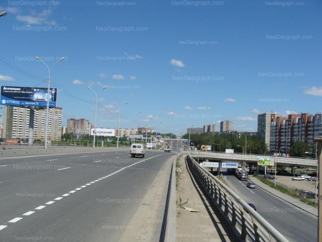 Address(es) on photo: Bebeliya street, 138, Yekaterinburg