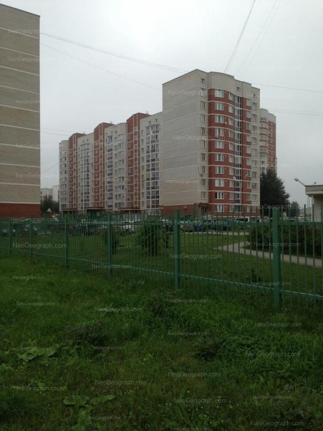 Адрес(а) на фотографии: Парниковая улица, 10, Екатеринбург