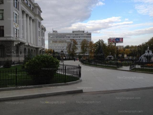Адрес(а) на фотографии: улица Челюскинцев, 11, 11Б, Екатеринбург