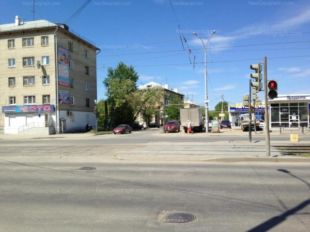 Адрес(а) на фотографии: Донбасская улица, 23, Екатеринбург