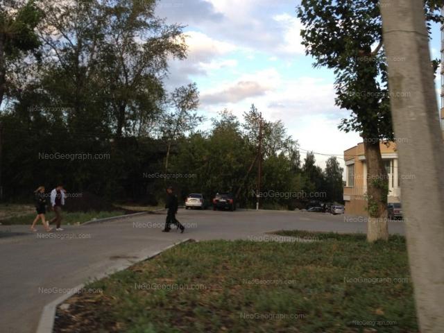 Address(es) on photo: Elanskiy lane, 4, Yekaterinburg