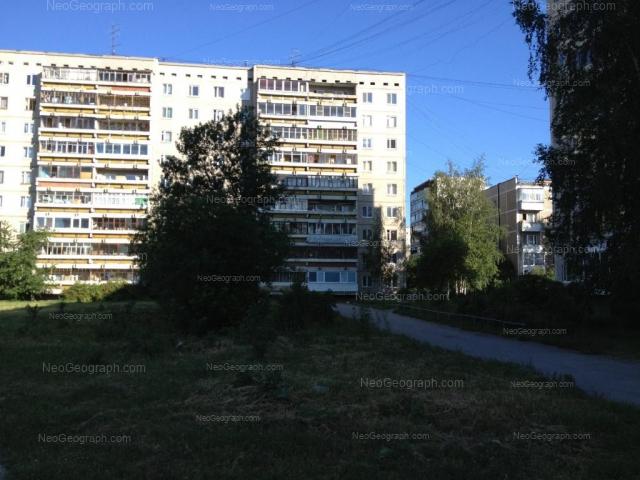 Address(es) on photo: Akademika Bardina street, 3/3, Yekaterinburg