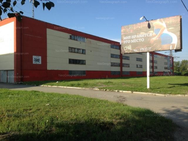 Address(es) on photo: Frontovikh Brigad street, 10, Yekaterinburg