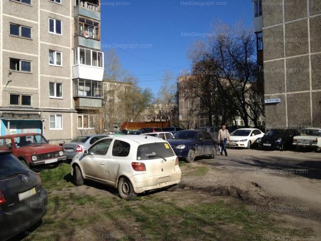 Адрес(а) на фотографии: Посадская улица, 63, 65, 67, 69, Екатеринбург