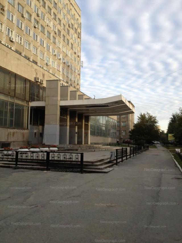 Адрес(а) на фотографии: улица Софьи Ковалевской, 5, Екатеринбург