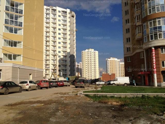 Адрес(а) на фотографии: улица Циолковского, 30Б, Екатеринбург