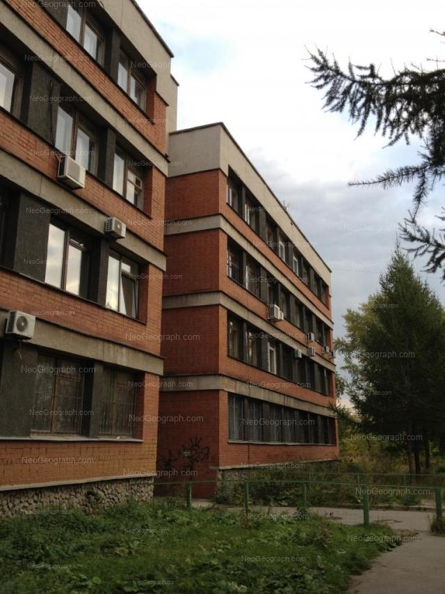 Адрес(а) на фотографии: проспект Космонавтов, 26, Екатеринбург