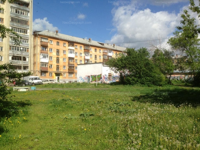 Address(es) on photo: Mashinostroiteley street, 65, 67, 67А, Yekaterinburg