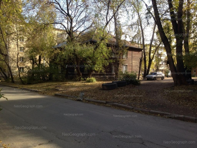 Адрес(а) на фотографии: Ученический переулок, 10, Екатеринбург
