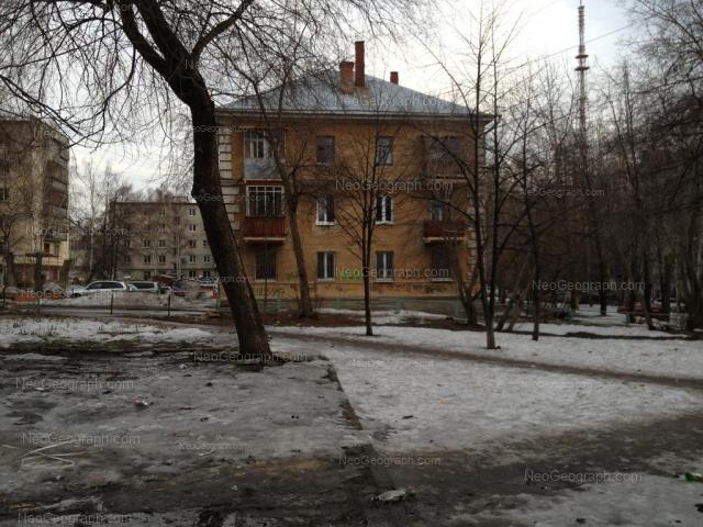 Address(es) on photo: Kuibisheva street, 103, 105, Yekaterinburg