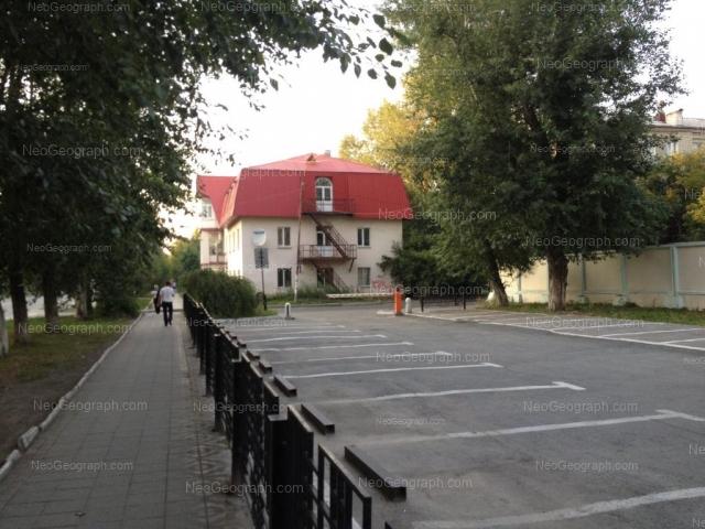 Адрес(а) на фотографии: Ученический переулок, 3, Екатеринбург