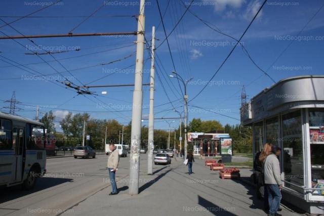 Адрес(а) на фотографии: проспект Космонавтов, 26б, Екатеринбург