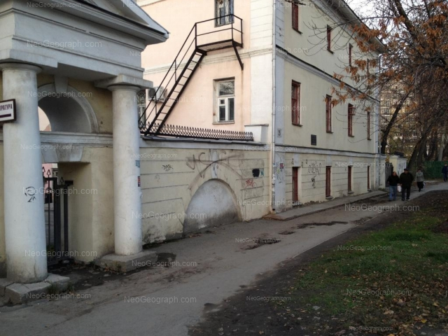 Адрес(а) на фотографии: улица Декабристов, 36, Екатеринбург