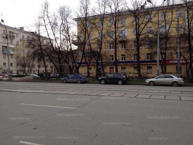 Адрес(а) на фотографии: проспект Ленина, 66, 70, Екатеринбург
