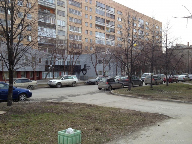 Address(es) on photo: Ispanskikh rabochikh street, 26, 28, Yekaterinburg