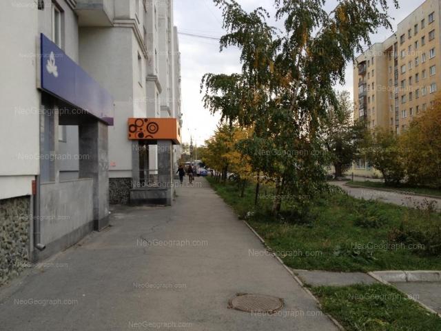 Адрес(а) на фотографии: улица Крылова, 35, Екатеринбург
