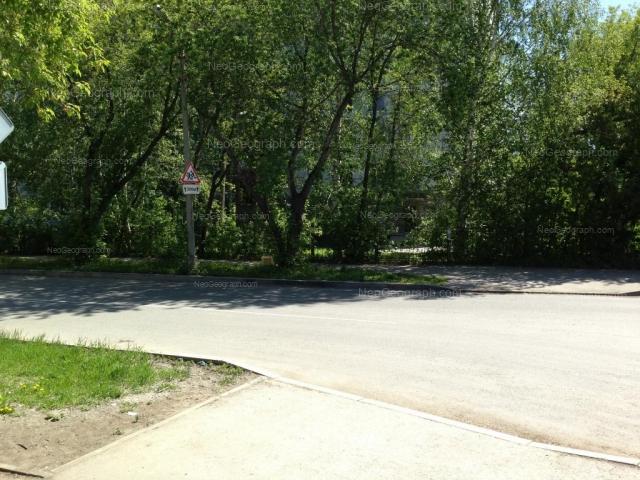 Адрес(а) на фотографии: Медицинский переулок, 2, Екатеринбург