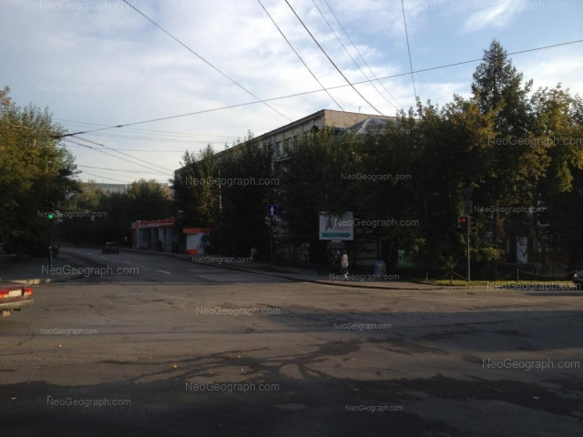 Address(es) on photo: Studencheskaya street, 17, 19, 21, Yekaterinburg