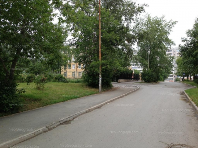 Address(es) on photo: Uliyanovskaya street, 13, Yekaterinburg