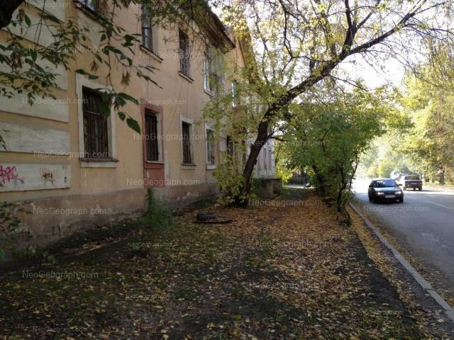 Адрес(а) на фотографии: улица Косарева, 20, Екатеринбург