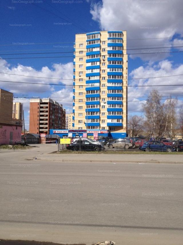 Адрес(а) на фотографии: улица Сулимова, 4, 6А, Екатеринбург