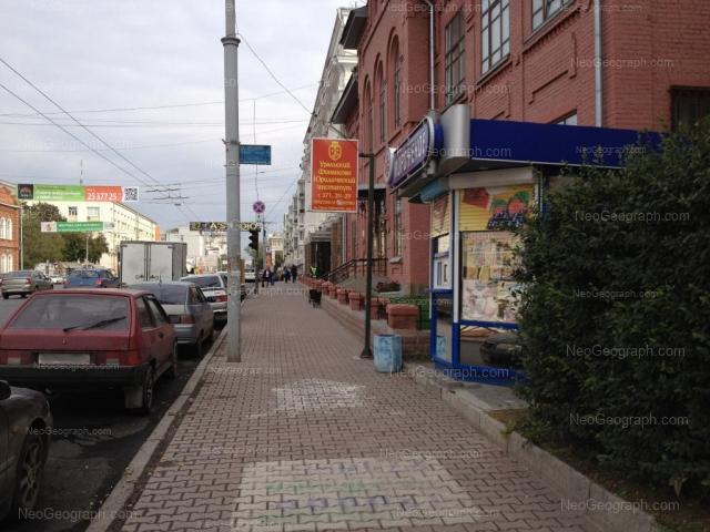 Адрес(а) на фотографии: улица Карла Либкнехта, 8Б, 13, Екатеринбург