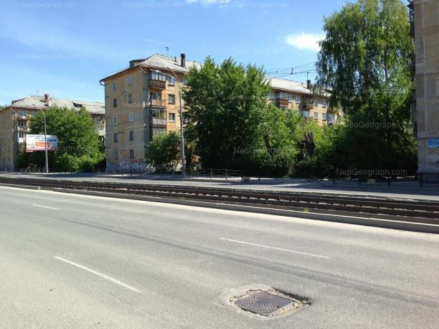 Адрес(а) на фотографии: Донбасская улица, 14, 16, Екатеринбург