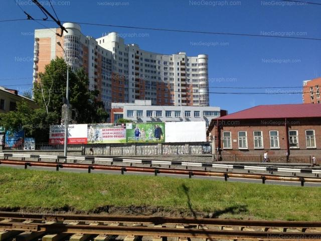 Address(es) on photo: Malisheva street, 3, 4А, 4Б, 6, Yekaterinburg