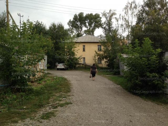 Адрес(а) на фотографии: Военная улица, 20в, Екатеринбург