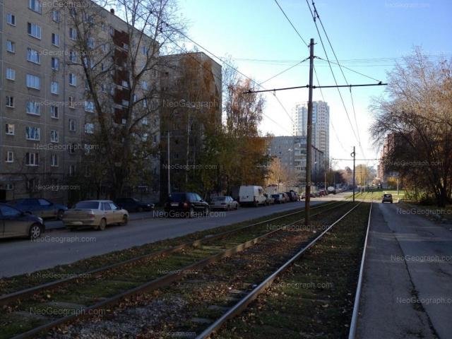 Address(es) on photo: Tveritina street, 11, 13, 17, Yekaterinburg