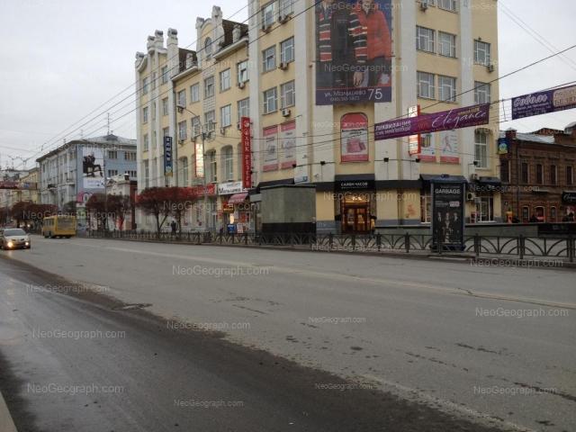 Адрес(а) на фотографии: улица Вайнера, 16А, Екатеринбург