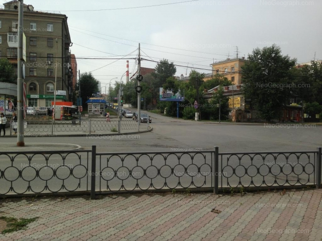 Адрес(а) на фотографии: улица Кирова, 1, 7, Екатеринбург