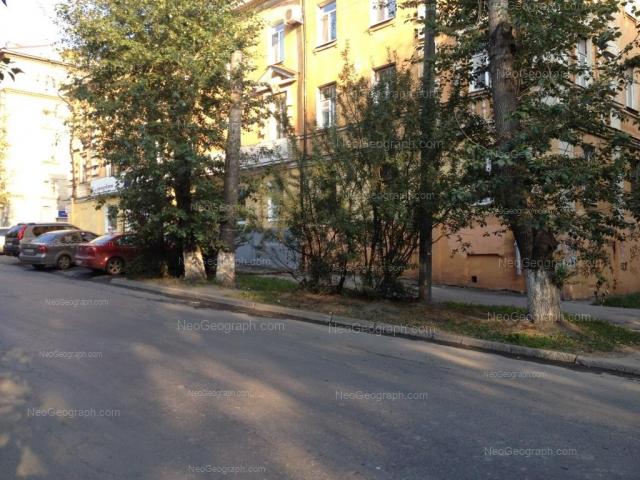 Address(es) on photo: Pedagogicheskaya street, 2, 4, Yekaterinburg