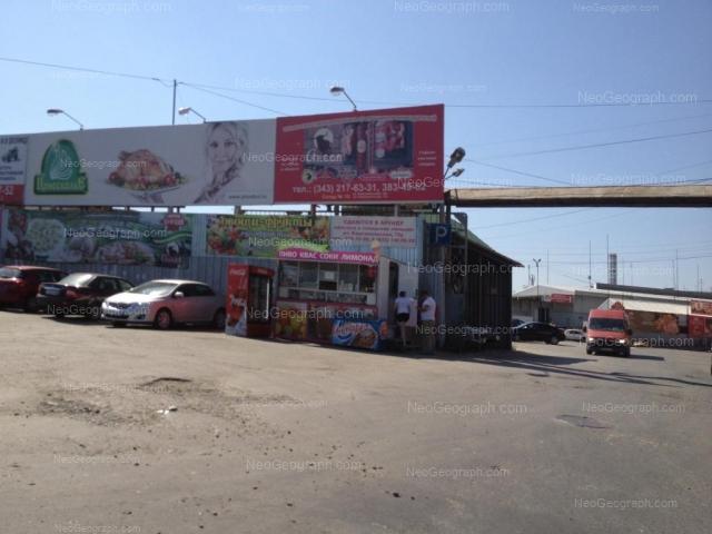 Адрес(а) на фотографии: Комсомольская улица, 72а/Д, Екатеринбург