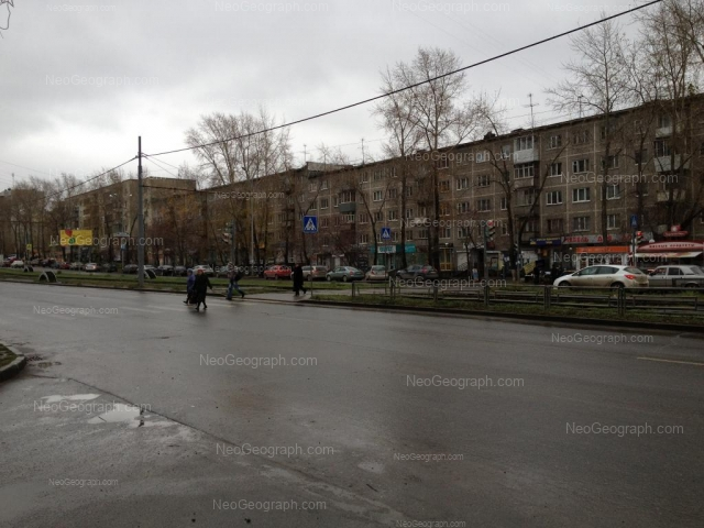 Адрес(а) на фотографии: Уральская улица, 68/1, 70, Екатеринбург