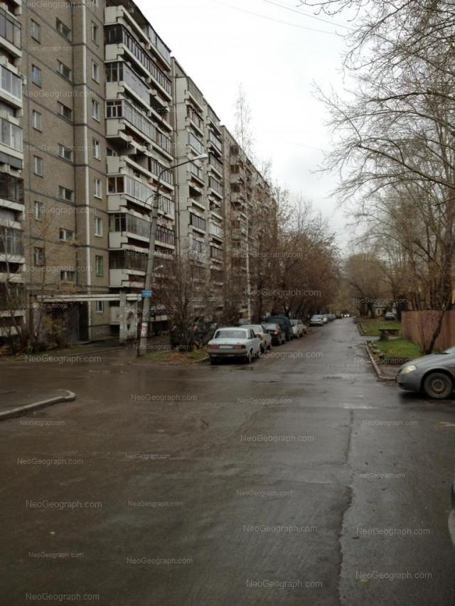 Адрес(а) на фотографии: Советская улица, 43, Екатеринбург