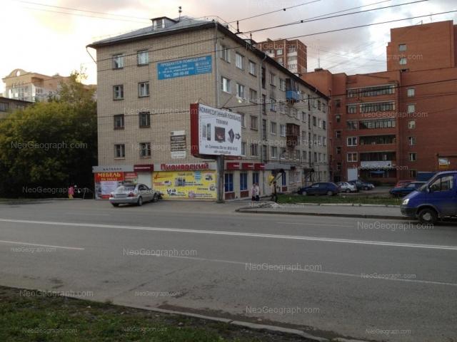 Адрес(а) на фотографии: улица Сулимова, 28, 28А, 32, Екатеринбург