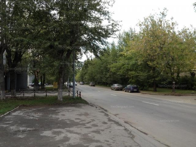 Address(es) on photo: Gagarina street, 28д, 53, Yekaterinburg