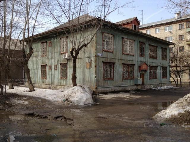 Адрес(а) на фотографии: Калиновский переулок, 7, 9, 11, Екатеринбург