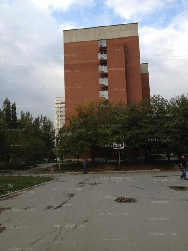 Адрес(а) на фотографии: проспект Космонавтов, 30/1, Екатеринбург