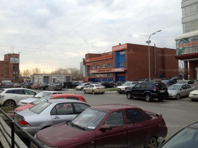 Address(es) on photo: Krestinskogo street, 46Б, Yekaterinburg