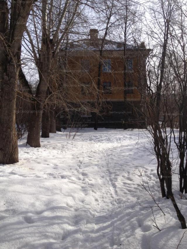 Address(es) on photo: Tekhnologicheskaya street, 8, Yekaterinburg