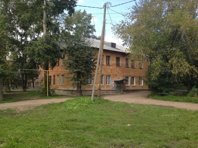 Адрес(а) на фотографии: улица Патриса Лумумбы, 85, Екатеринбург