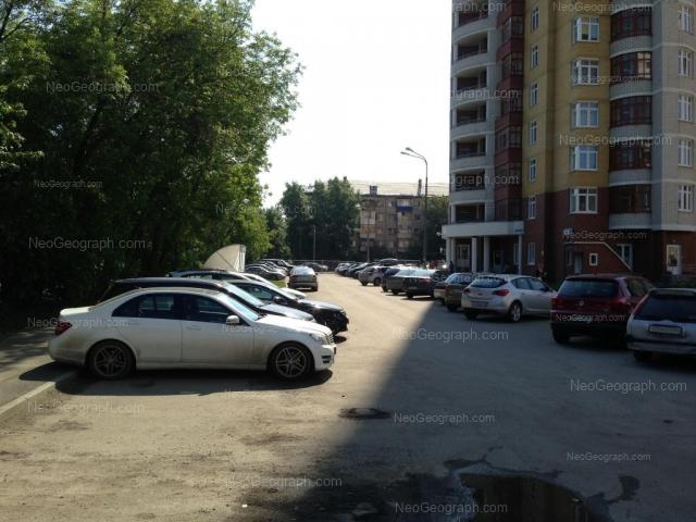Адрес(а) на фотографии: Боровая улица, 30, Екатеринбург