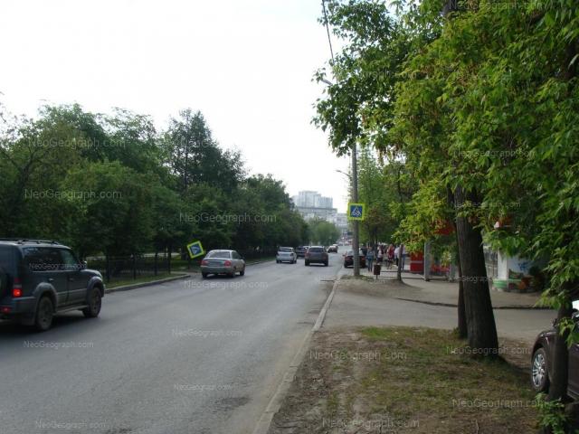 Адрес(а) на фотографии: Посадская улица, 52, Екатеринбург