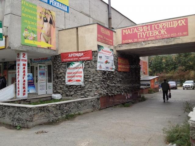 Адрес(а) на фотографии: Братская улица, 4А, Екатеринбург