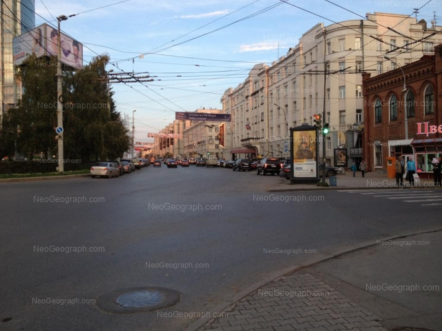 Адрес(а) на фотографии: улица Розы Люксембург, 1, Екатеринбург