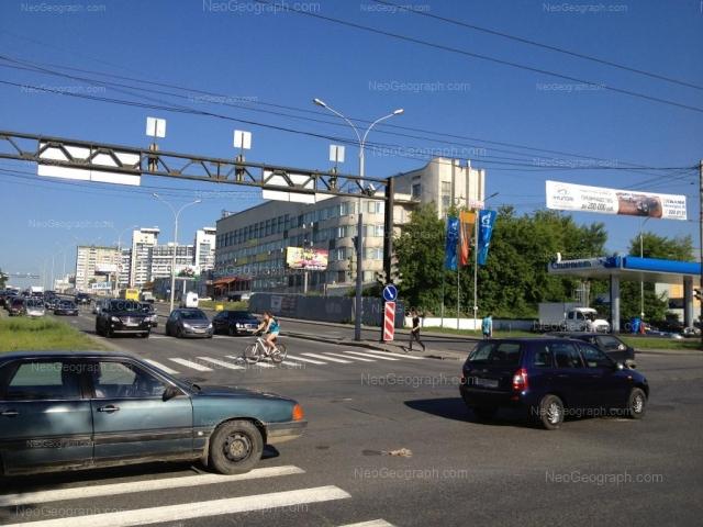 Address(es) on photo: Posadskaya street, 8, Yekaterinburg