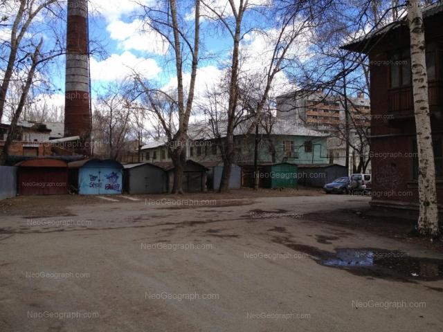 Address(es) on photo: Kourovskaya street, 9, Yekaterinburg